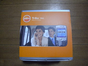 GX100 036.jpg